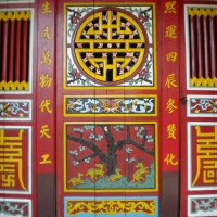 Yellow Paint, Colorful Lanterns, and Cao Lau in Hoi An