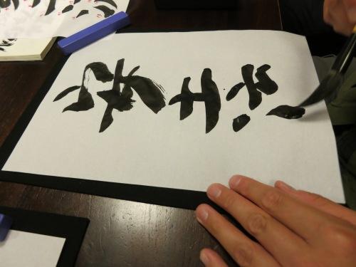 How do I write my name in Korean?