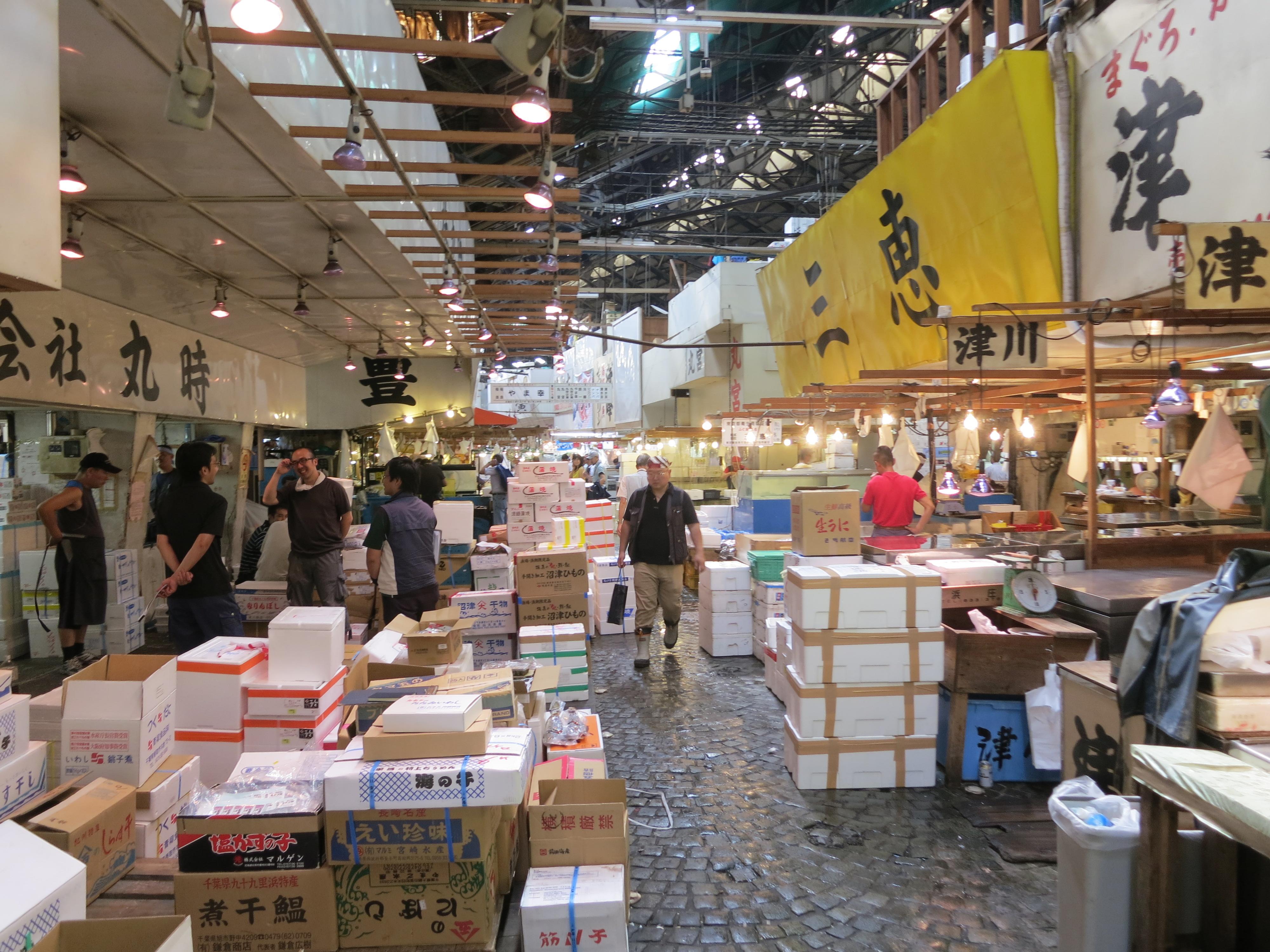 Tsukiji fish market 25 seafood market temporarily lost for Tsukiji fish market