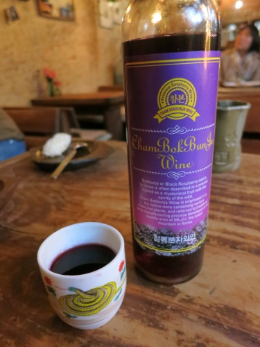 Bokbunja Ju, or wine made from local blackberries