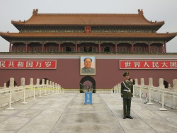 The famous image of Chairman Mao at the Gate of Heavenly Peace