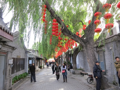 A lovely stroll through the shops and cafes of the Nanluongo Xiang Hutong