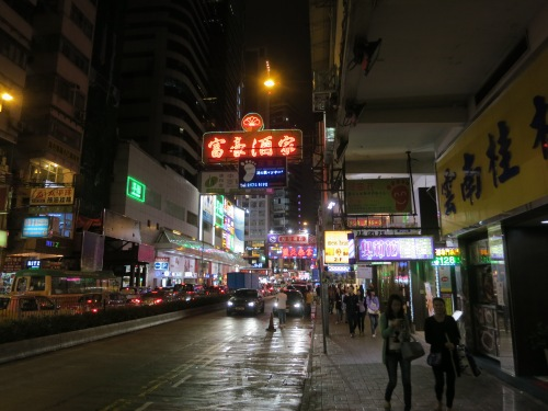 Hong Kong 6 - At Night