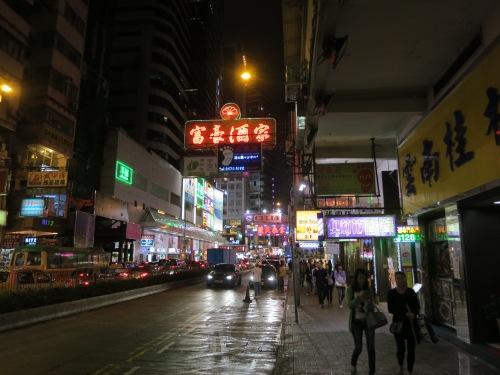 Hong Kong 6 - At Night
