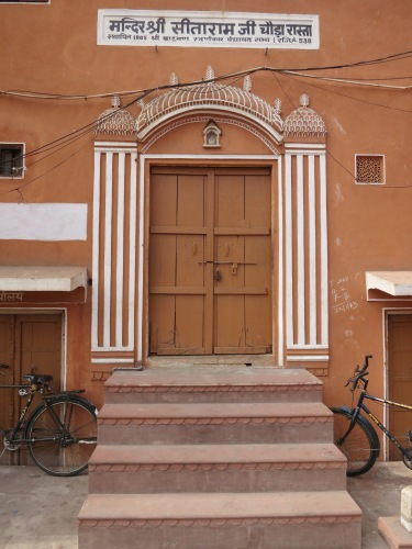 Jaipur 11 - Doorway