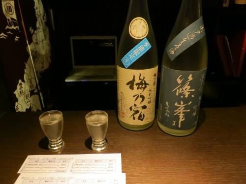 Kuri 6 - Sake Tastings