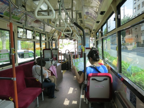 Riding the city bus in Kyoto, Japan