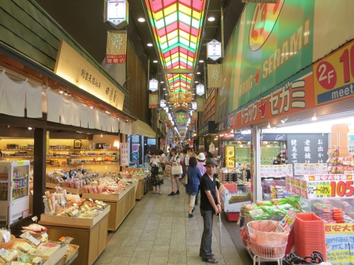 The main drag of the Nishiki Food Market