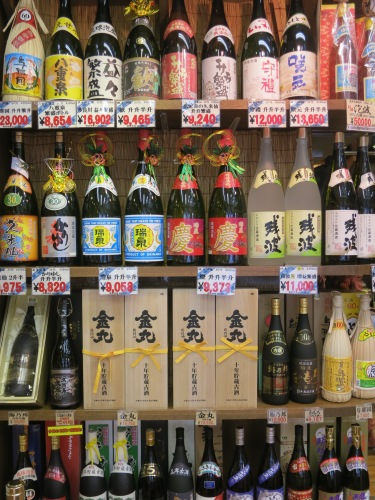 "Shelves of Awamori, otherwise known as ""Okinawan Sake"""
