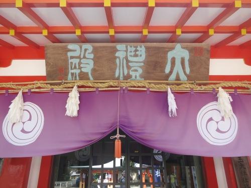 Kumano Hayatama Taisha 4