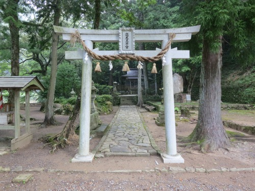 Takijiri-oji, which marks the beginning of the trail (mile zero, so to speak)