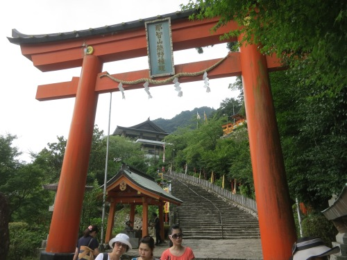 Ah yes, back to the Kumano Nachi Taisha Shrine itself...seen here is the entrance through a giant Torii gate
