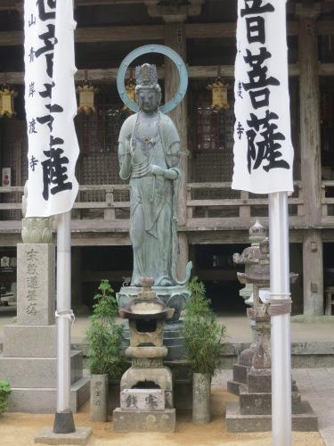 Nachisan Seiganto-ji 1 - Statue