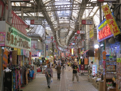 The Heiwa-dori Shopping Arcade, another commercial street emanating off of the main drag