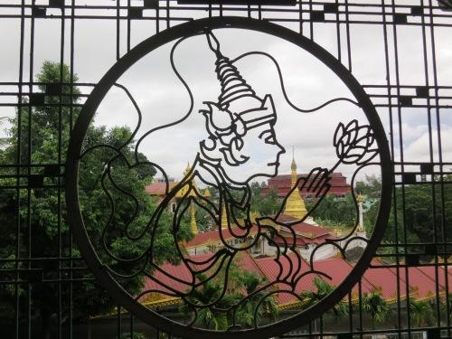 Ngar Htatt Kyee Paya 11 - View over Silhouette
