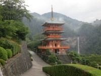 The Three-Storied Pagoda and Nachi-no-Otaki Waterfall in the town of Nachi-san, one of the highlights of the entire Kumano Kodo