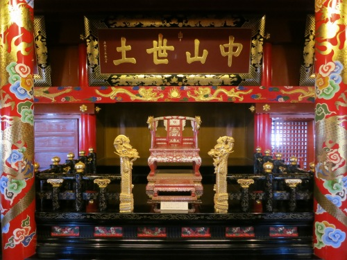 The seat of the King of the Ryukyu Kingdom himself, and where he held court with visitors