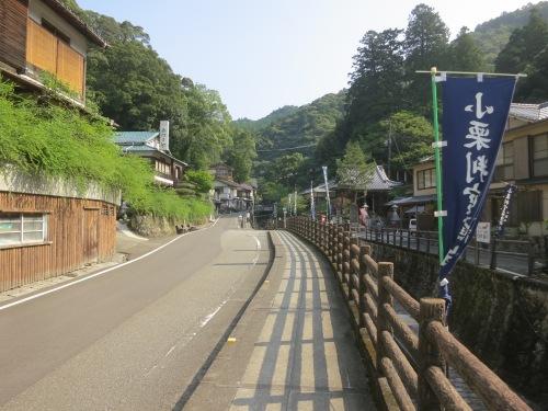 Yunomine 1 - Street