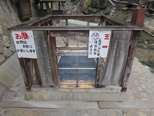 "Additionally, the town also boasts its own community hot spring dedicated to the cooking of foods.  While in town, I think I had ""Onsen Tamago,"" or hot spring-cooked hard-boiled eggs, with every meal"